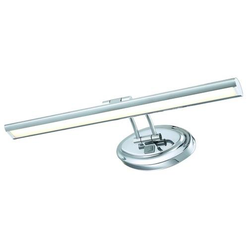 Светильник ARTE Lamp ARTELAMP-A9330AP-1BR