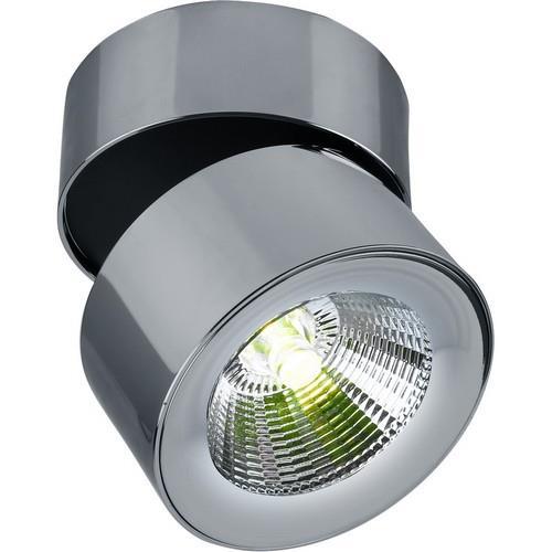 Светильник Citilux CITILUX-CL555510