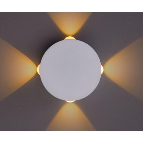 Светильник ARTE Lamp ARTELAMP-A1525AP-1WH