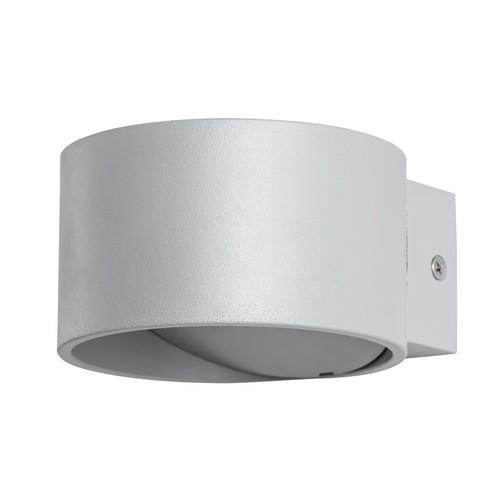 Светильник ARTE Lamp ARTELAMP-A1417AP-1GY