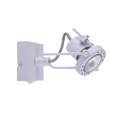 Светильник ARTE Lamp ARTELAMP-A5213AP-2WG