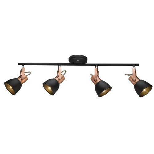 Светильник ARTE Lamp ARTELAMP-A1677PL-4BK