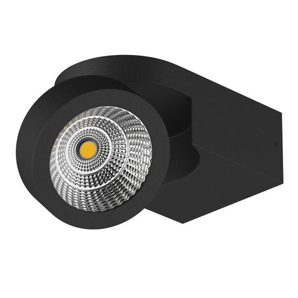Светильник Citilux CITILUX-CL541521