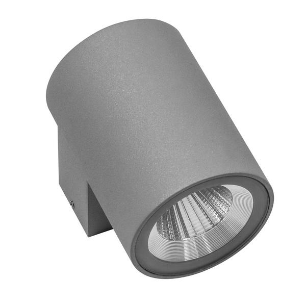 Светильник Lightstar LIGHTSTAR-375070