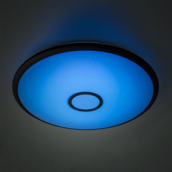 Светильник Citilux CITILUX-CL703105RGB