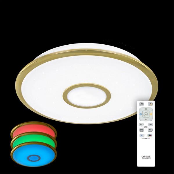 Светильник Citilux CITILUX-CL70332RGB