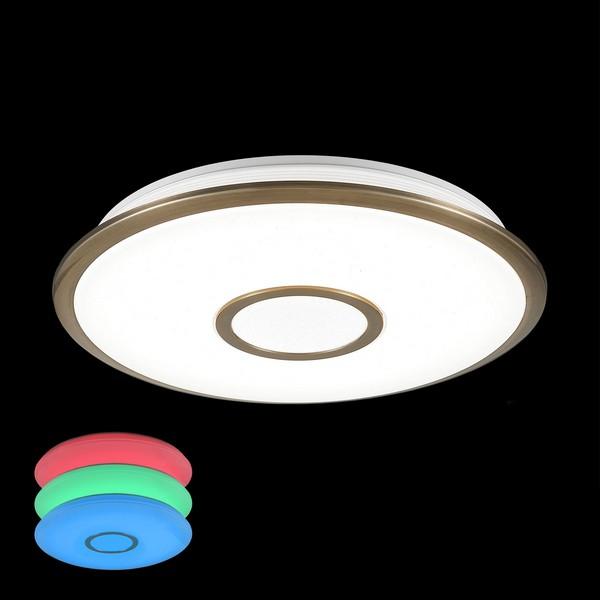Светильник Citilux CITILUX-CL70343RGB