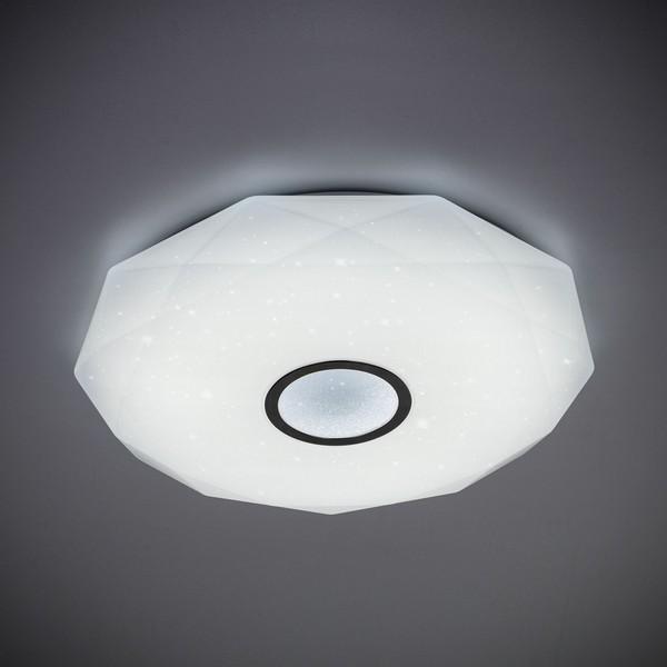 Светильник Citilux CITILUX-CL71380RGB