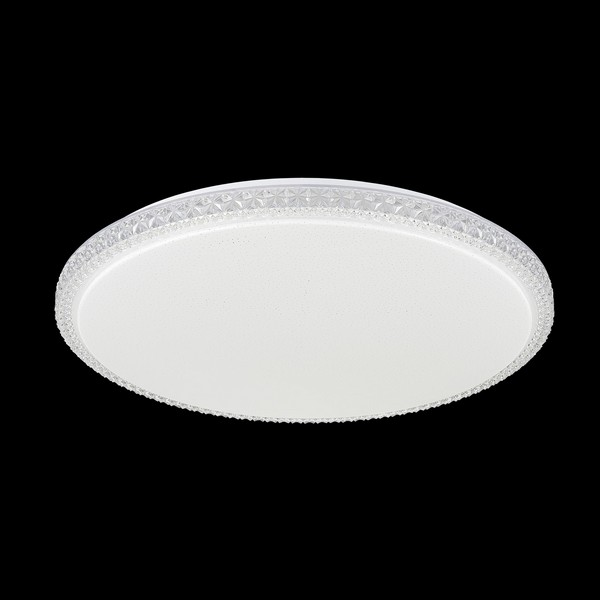 Светильник Citilux CITILUX-CL715R720