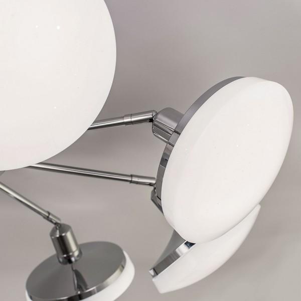 Светильник Citilux CITILUX-CL716281Wz