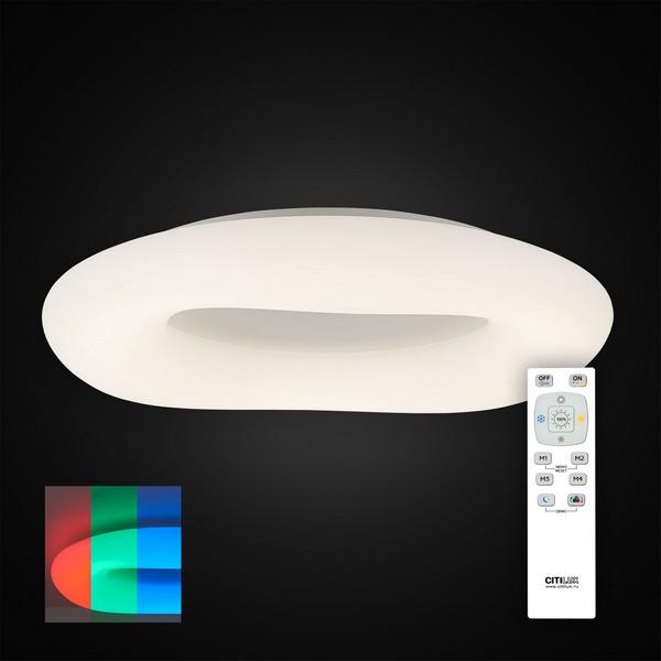 Светильник Citilux CITILUX-CL732800RGB
