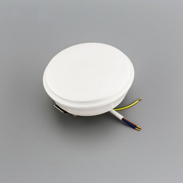 Светильник ARTE Lamp ARTELAMP-A5074PL-1WH