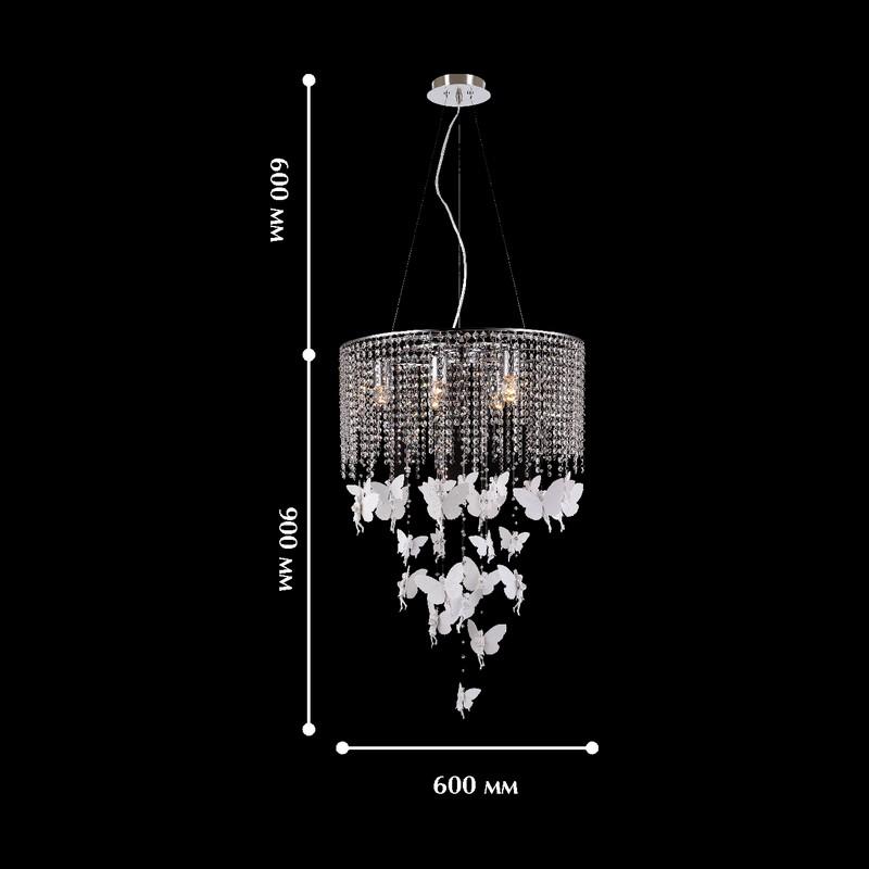 Светильник Favourite Favourite-1165-6PC