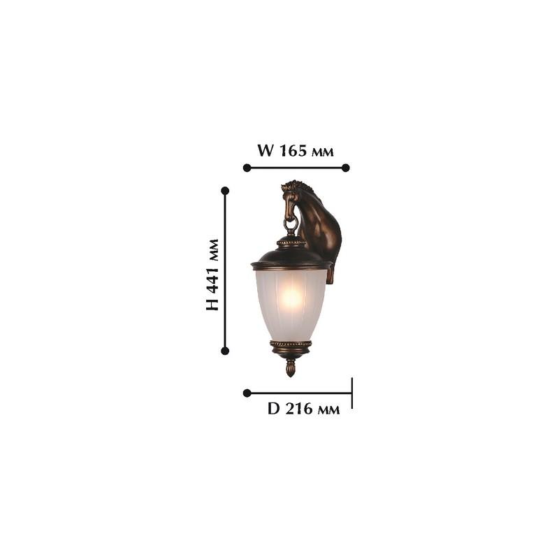 Светильник Favourite Favourite-1335-1W