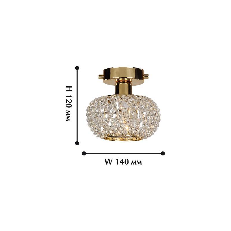 Светильник Favourite Favourite-1390-1U