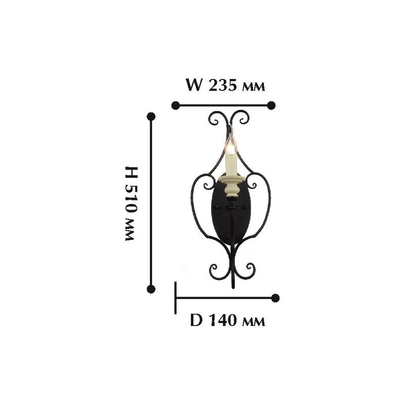 Светильник Favourite Favourite-1405-1W