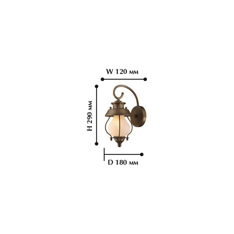 Светильник Favourite Favourite-1460-1W