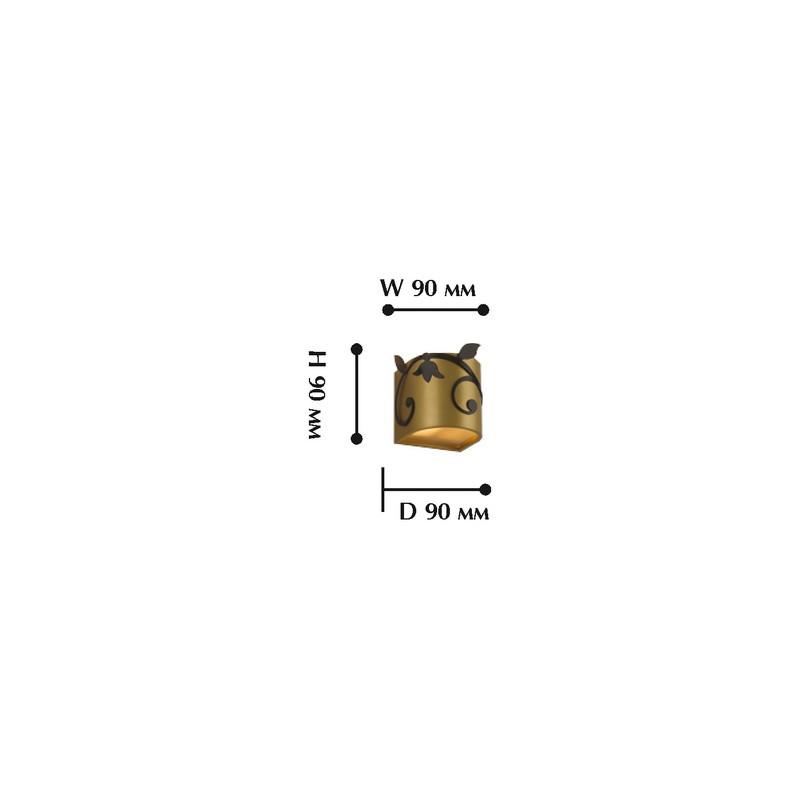 Светильник Favourite Favourite-1465-1W