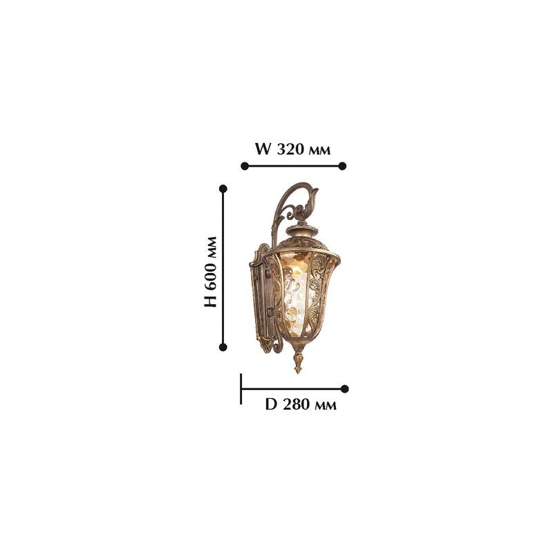 Светильник Favourite Favourite-1495-1W