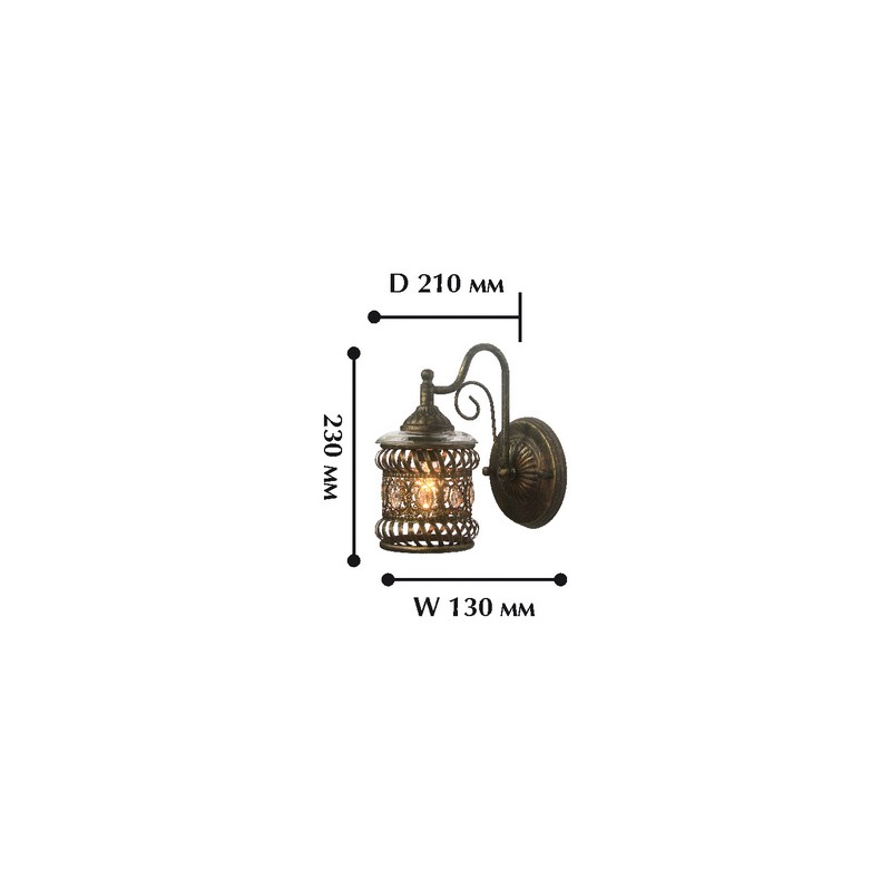 Светильник Favourite Favourite-1621-1W