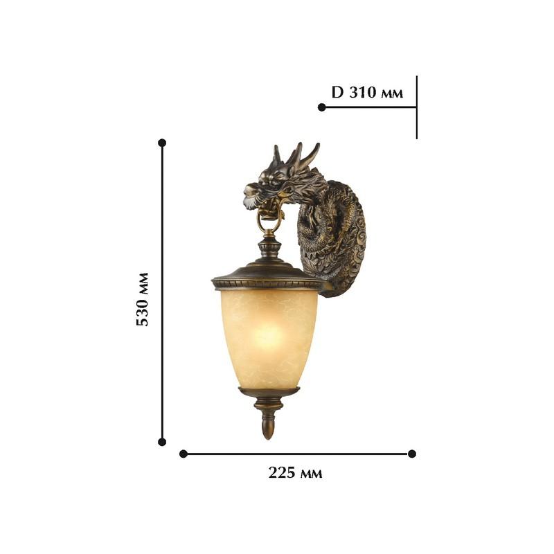 Светильник Favourite Favourite-1716-1W