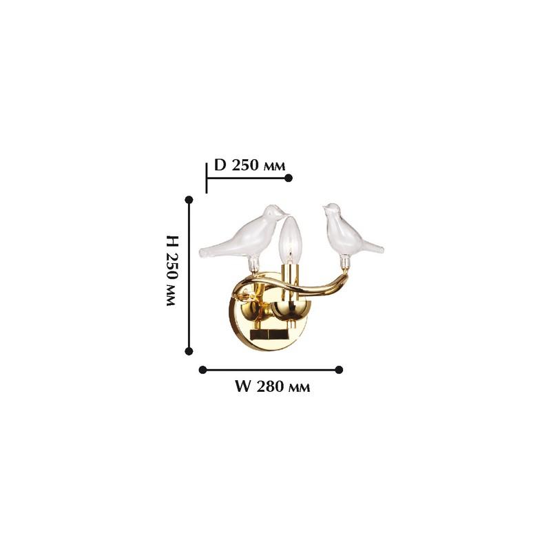 Светильник Favourite Favourite-1750-1W