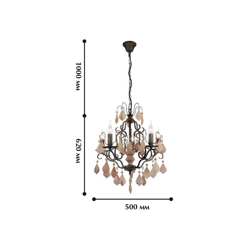 Светильник Favourite Favourite-1763-5P