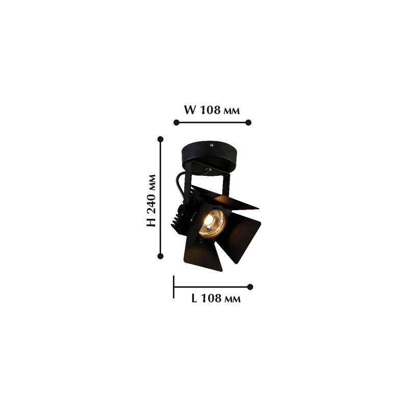 Светильник Favourite Favourite-1770-1U