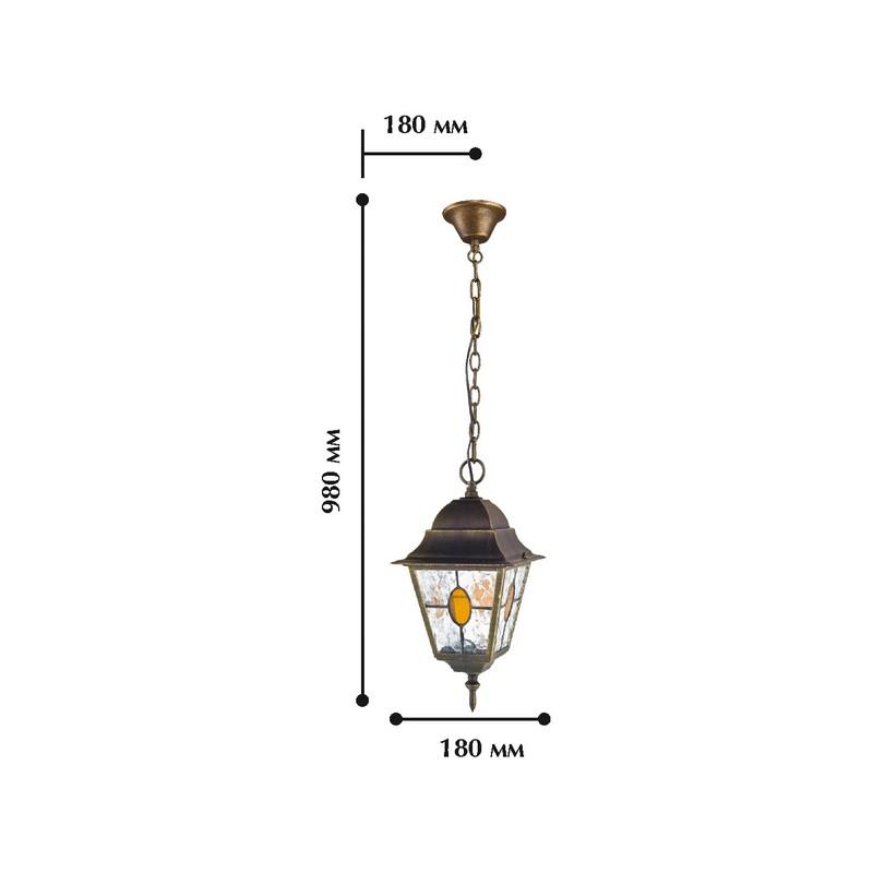 Светильник Favourite Favourite-1804-1P