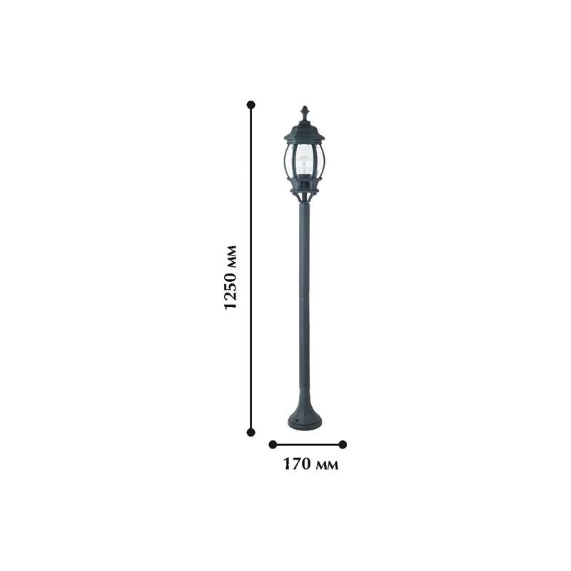 Светильник Favourite Favourite-1806-1F