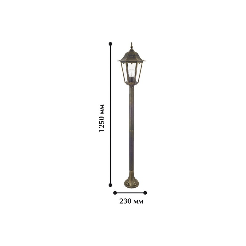 Светильник Favourite Favourite-1808-1F