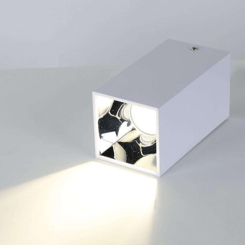 Светильник Favourite Favourite-2401-1U
