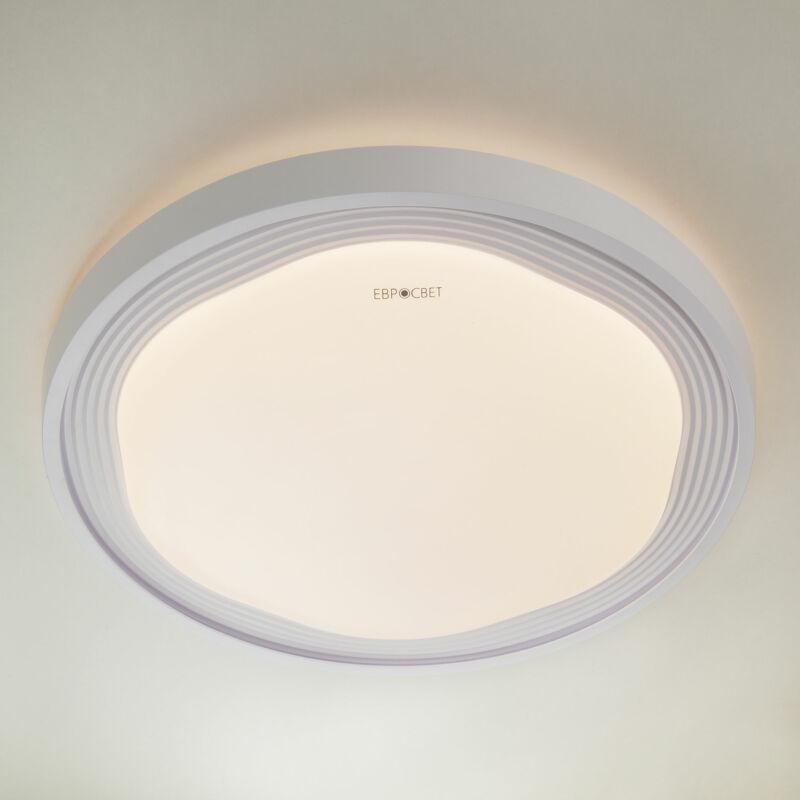 Светильник Elektrostandard 40006/1 LED