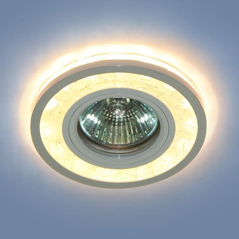 Светильник Elektrostandard Elektrostandard-7020 MR16