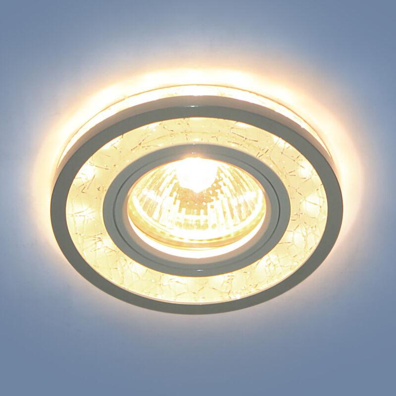 Светильник Elektrostandard 7020 MR16