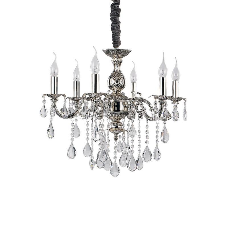 Светильник Ideal Lux 002408