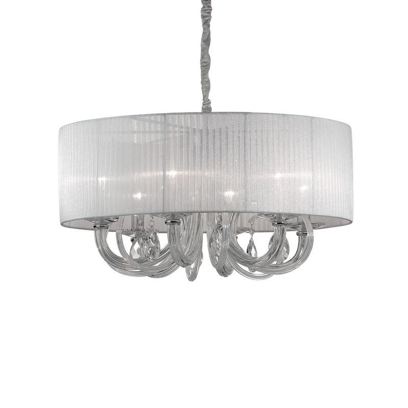 Светильник Ideal Lux - 035826