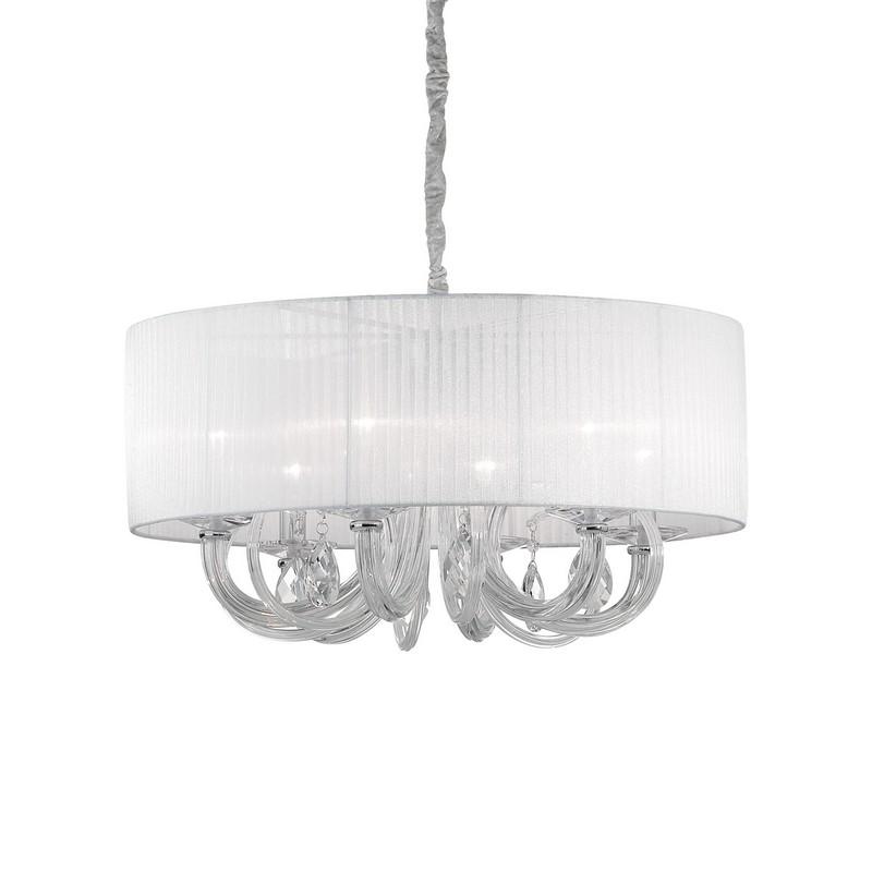 Светильник Ideal Lux 035826