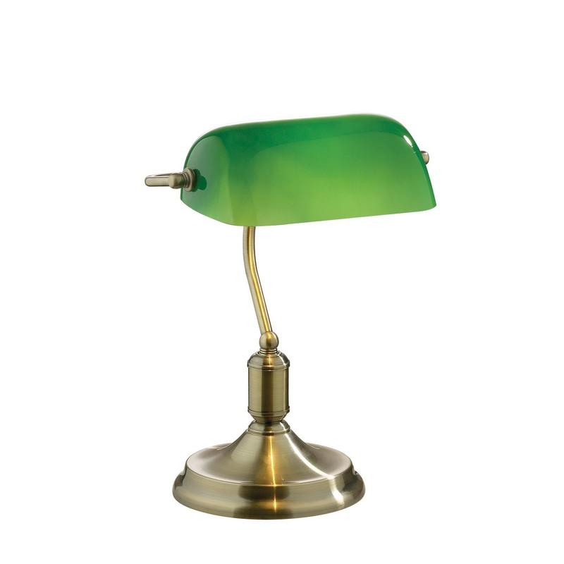 Светильник Ideal Lux - 045030