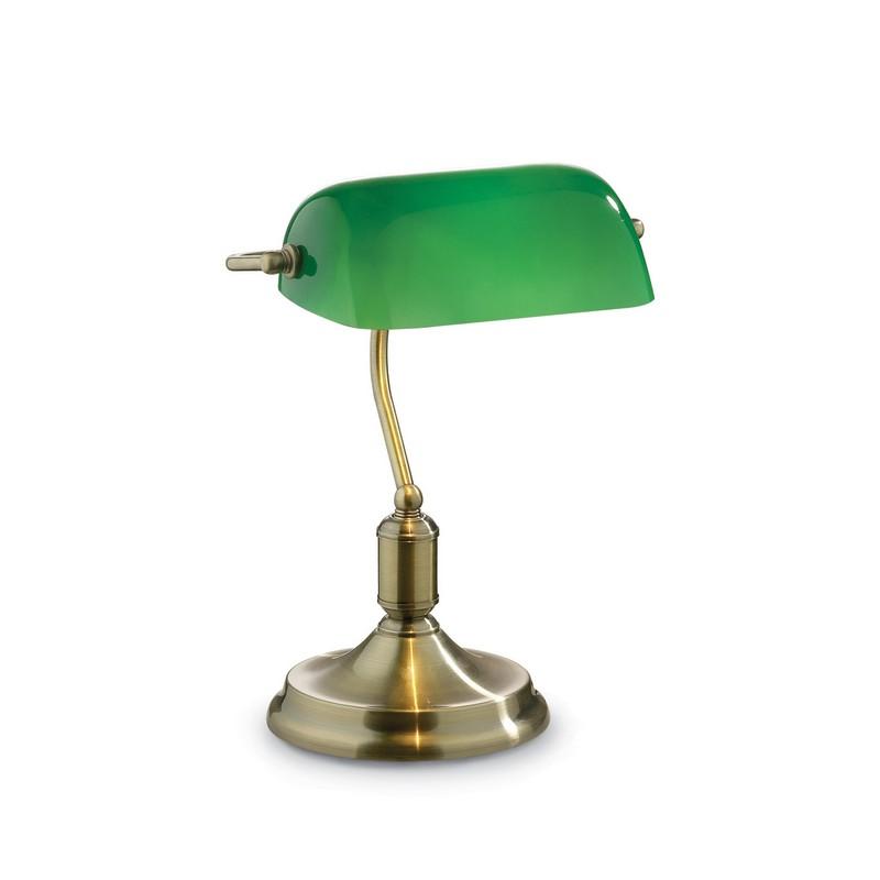 Светильник Ideal Lux 045030
