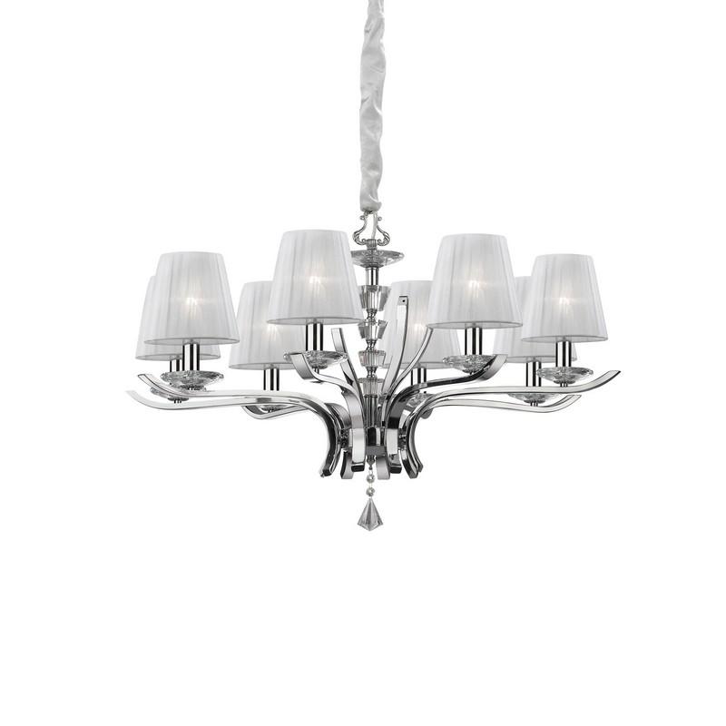 Светильник Ideal Lux 059242