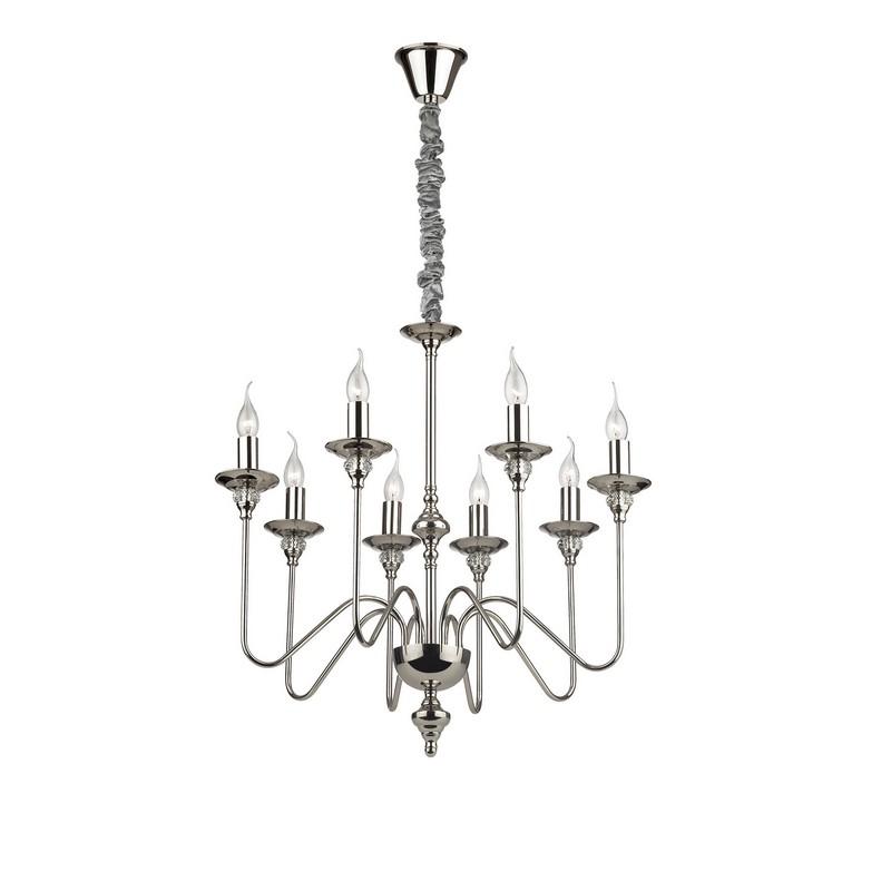 Светильник Ideal Lux - 073156