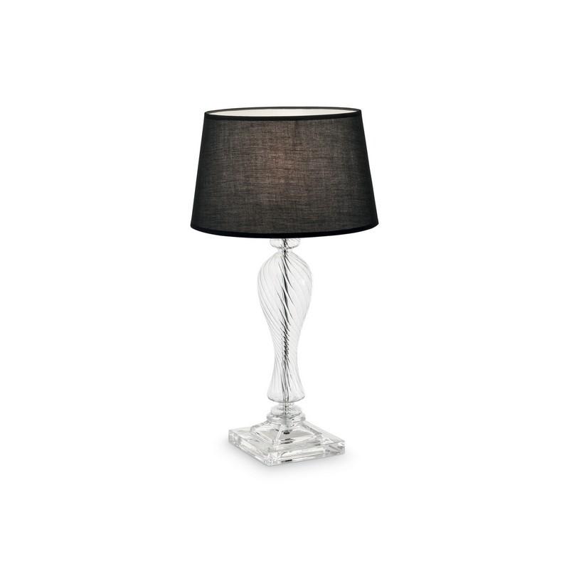 Светильник Ideal Lux 087382