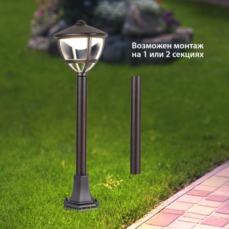 Светильник Elektrostandard Elektrostandard-GL LED 3001F
