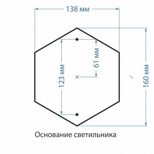 Светильник Elektrostandard Elektrostandard-GLXT-1450S
