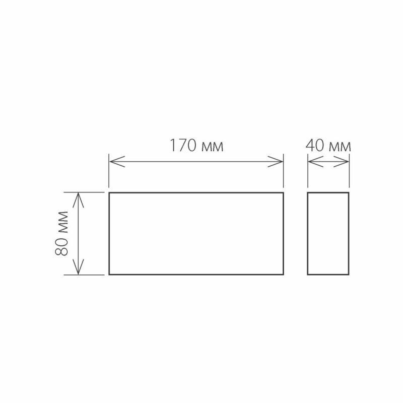 Светильник Elektrostandard Elektrostandard-1551 TECHNO LED