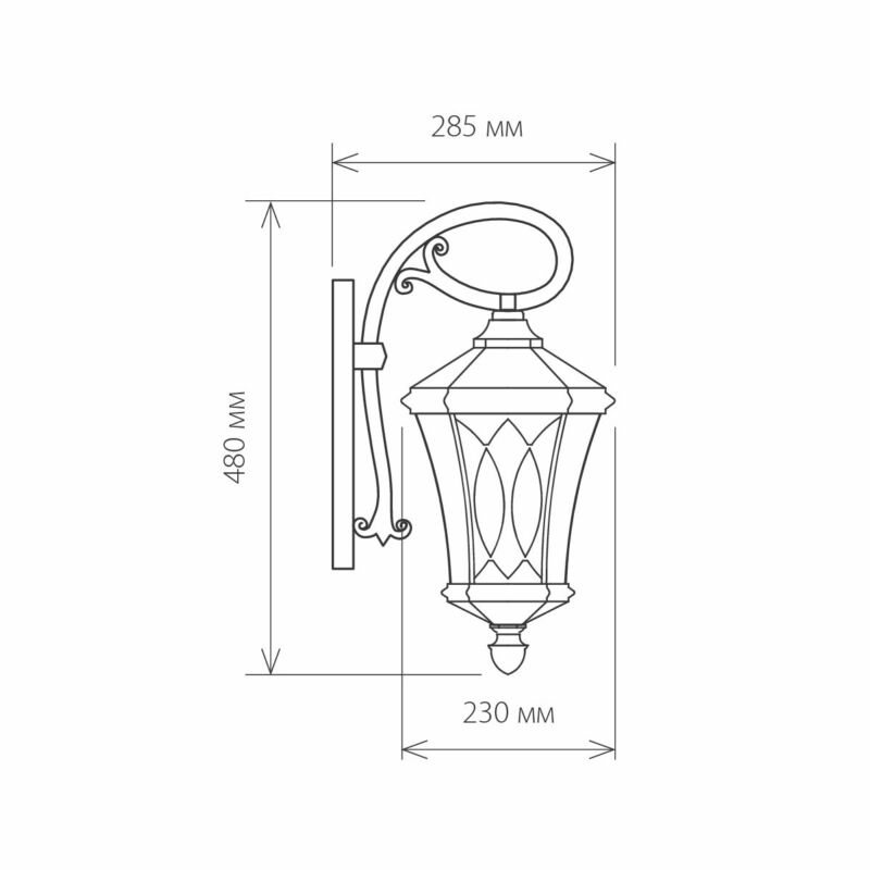 Светильник Elektrostandard Elektrostandard-GLXT-1450D
