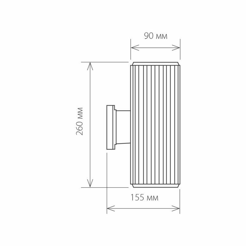Светильник Elektrostandard Elektrostandard-1403 TECHNO Grey