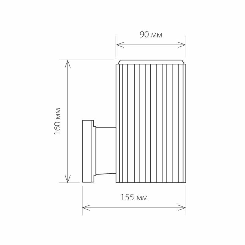 Светильник Elektrostandard Elektrostandard-1404 TECHNO Black