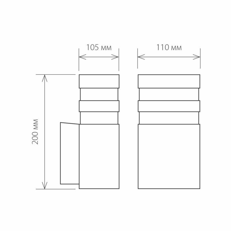 Светильник Elektrostandard Elektrostandard-1450 TECHNO